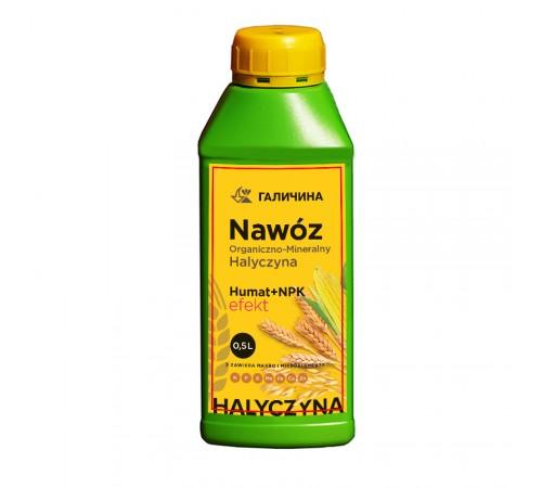 Гумат калію NAWÓZ (експорт), 0,5л.