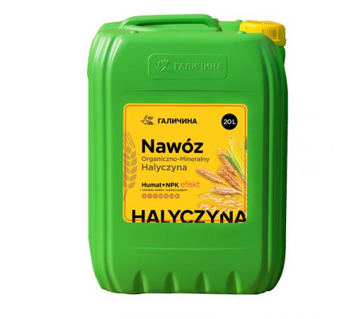 Гумат калия NAWÓZ  (экспорт), 20л.