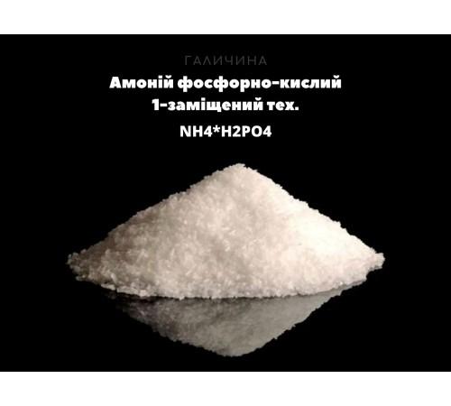 Ammoniumphosphat 1-substituiert (tech.)