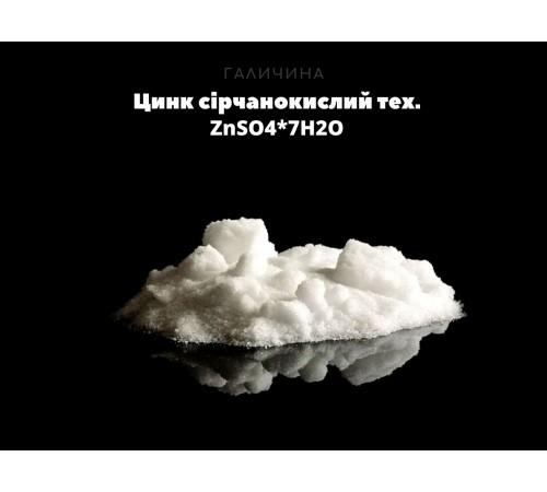 Zinc sulfate (tech.)