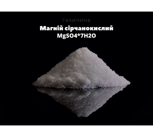 Magnesiumsulfat