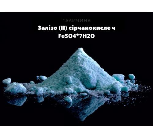 Iron (II) sulfate